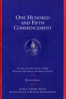 105th Commencement Program, School of Public Affairs and Kogod School of Business, Spring 1997