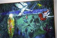 """Adam and Eve"" painting by Marc Chagall at the Musée Marc Chagall, Nice, France"