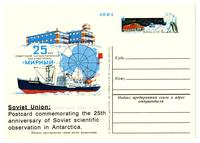 25th Anniversary of Soviet scientific observation of Antarctica commemoration